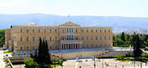 View of greek parliament exterior — Stock Photo