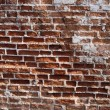 Ancient Wall — Stock Photo