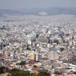 Stock Photo: Athens cityscape.Greece