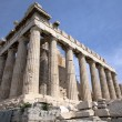 The Parthenon in Athens Greece - Stock Photo