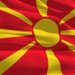 Waving flag of Macedonia — Stock Photo