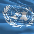 Stock Photo: Waving flag of United Nations