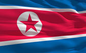 Waving flag of North Korea — Stock Photo