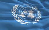 Waving flag of United Nations — Stock Photo