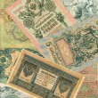 Old russian banknotes background — Stock Photo