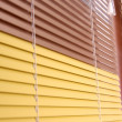Horizontal blinds — Stock Photo