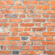 Stock Photo: Old solid brick wall