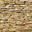 Royalty-Free Stock Photo: Wall.