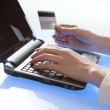 Online payment — Stock Photo
