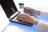 Online payment — Foto de Stock