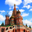 Russian cathedral  church - Foto Stock