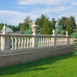 Balustrade in park - Stock Photo