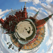 Stock Photo: Moscow Red square