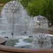 Stock Photo: Fountain in shape of ball