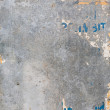 Grunge metal background with textured pieces of paper - Foto Stock