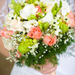 Bride with a wedding bouquet - Foto Stock