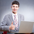 Businessman with laptop — Stock Photo #4708933