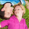 Young love Couple smiling — Stock Photo #4709334