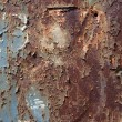 Rusty metal surface texture close up photo — Stock Photo #4713435