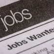 Jobs section — Stock Photo