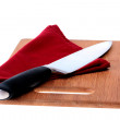 Cook knife - Photo