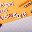 Back to School — Foto Stock
