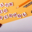 Back to School — Stockfoto #3556983