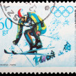 Stock Photo: Poland - CIRC1968: stamp Mountain skiing