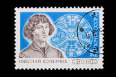 Russia - CIRCA 1973: A stamp Copernicus — Stock Photo