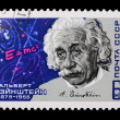 Russia - CIRCA 1979: A stamp Albert Einstein - Stock Photo
