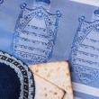 Jewish symbols - Stock Photo