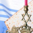 Jewish symbols - Foto de Stock  