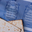 Matzah — Stock Photo #3804117