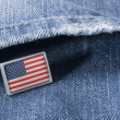 Flag of the USA — Stock Photo #3842846