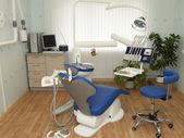 Gabinet stomatologiczne. — Zdjęcie stockowe