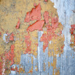 Stock Photo: Chipped colored wooden board background