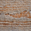 Natural rustic wooden texture — Stock Photo