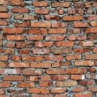 Stock Photo: Rustic red brick wall background