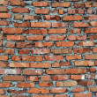 Rustic red brick wall background — Stock Photo