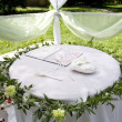 Wedding tent — Stock Photo