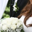 Wedding bouquet — Stock Photo #3590934