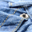 Royalty-Free Stock Photo: Closeup of blue jeans, shallow dof