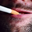 Stockfoto: Unshaven smoker