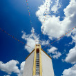 Modern Catholic church — Stock Photo