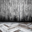 Wooden interior - Stock Photo