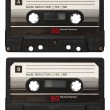 Audio cassette isolated — Stock Photo