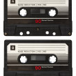 Audio cassette isolated - Stock Photo