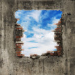 Wall with window — Stock Photo