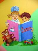 Children read book — Stock Photo