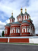 Colored red church — Stockfoto